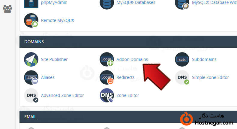 آموزش Addon Domain در cPanel