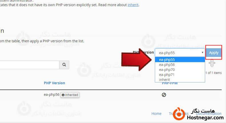 آموزش تغییر ورژن PHP در Cpanel